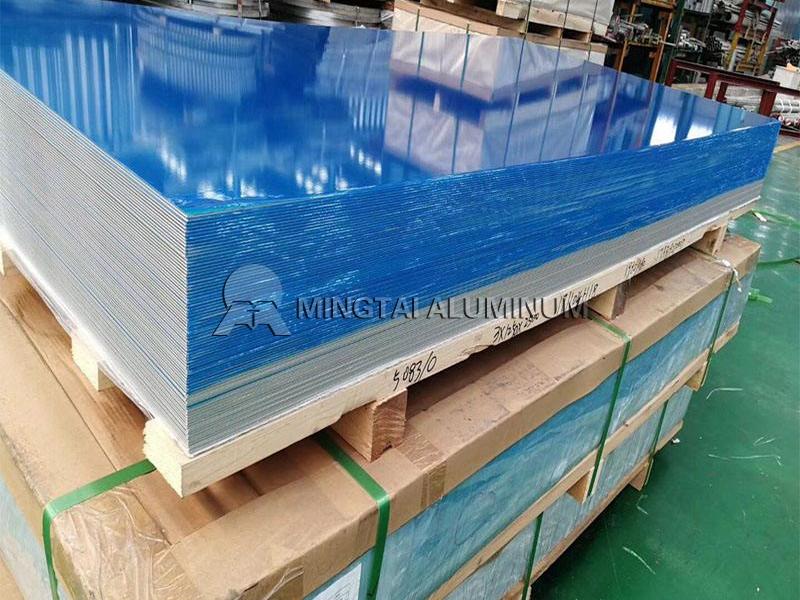 1100 aluminum plate (3)