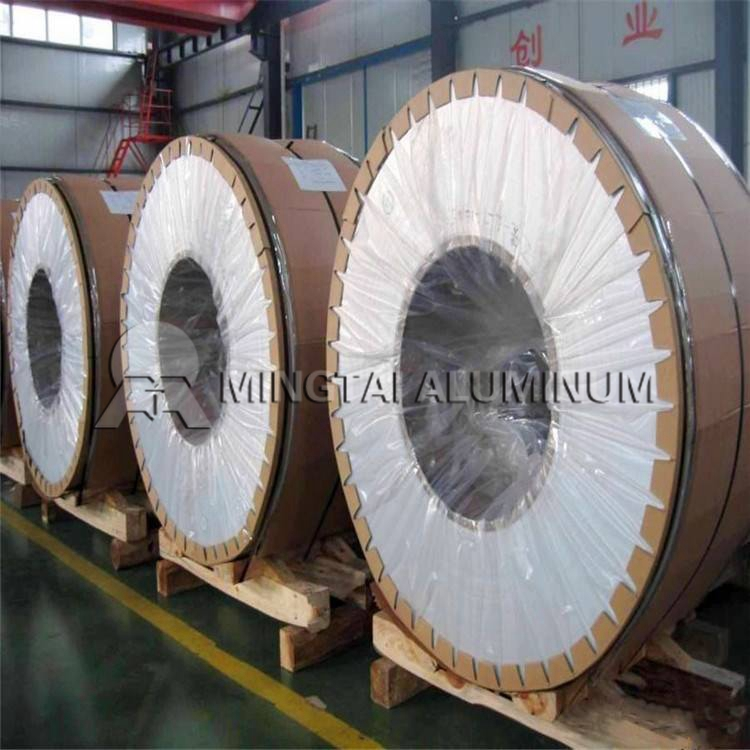 2A16-aluminum-coil-3