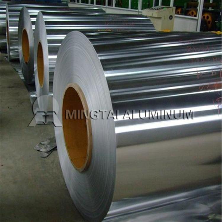2A16-aluminum-coil-5