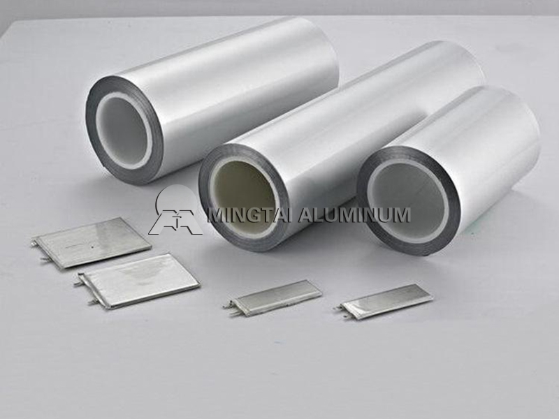 Battery aluminum foil (4)
