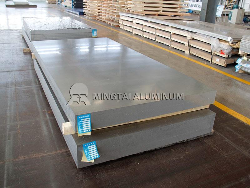 3005 aluminum (4)