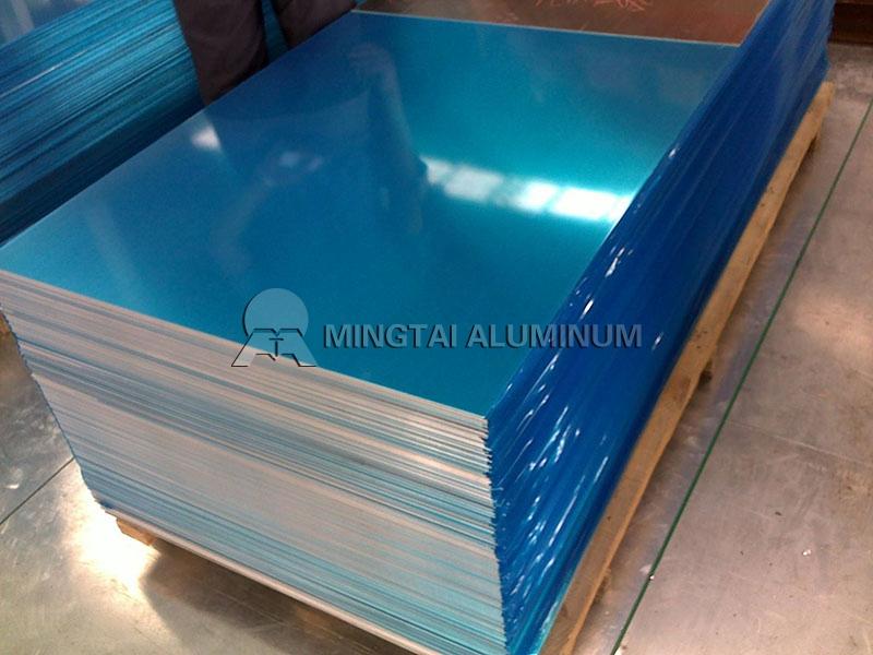7075 aluminum plate (2)