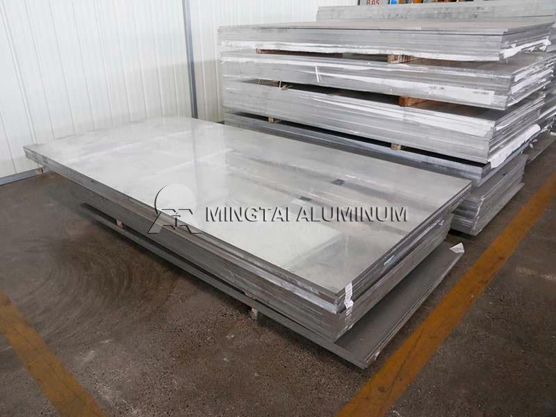 ultra-wide-aluminum-plate-1