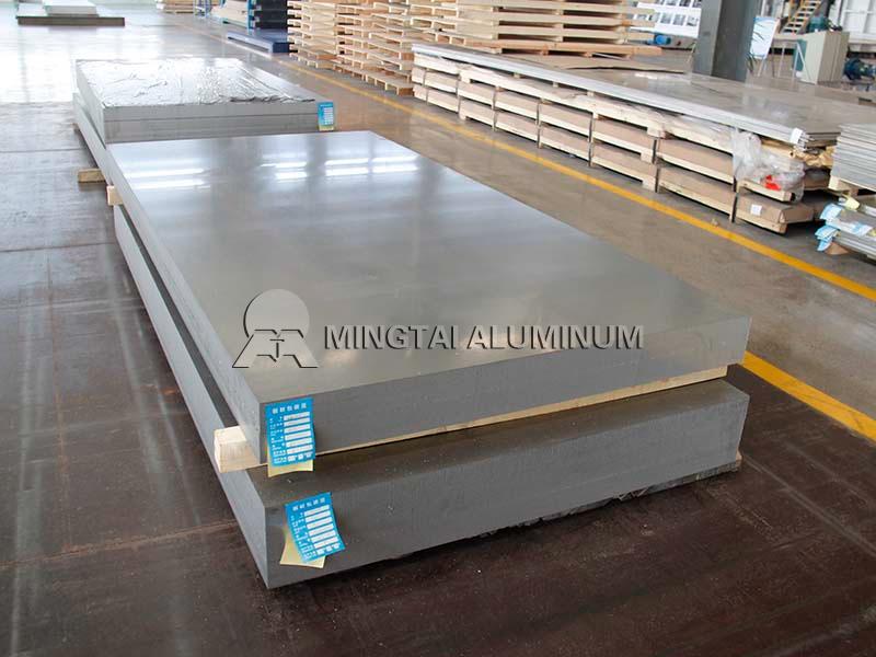 ultra-wide-aluminum-plate-2