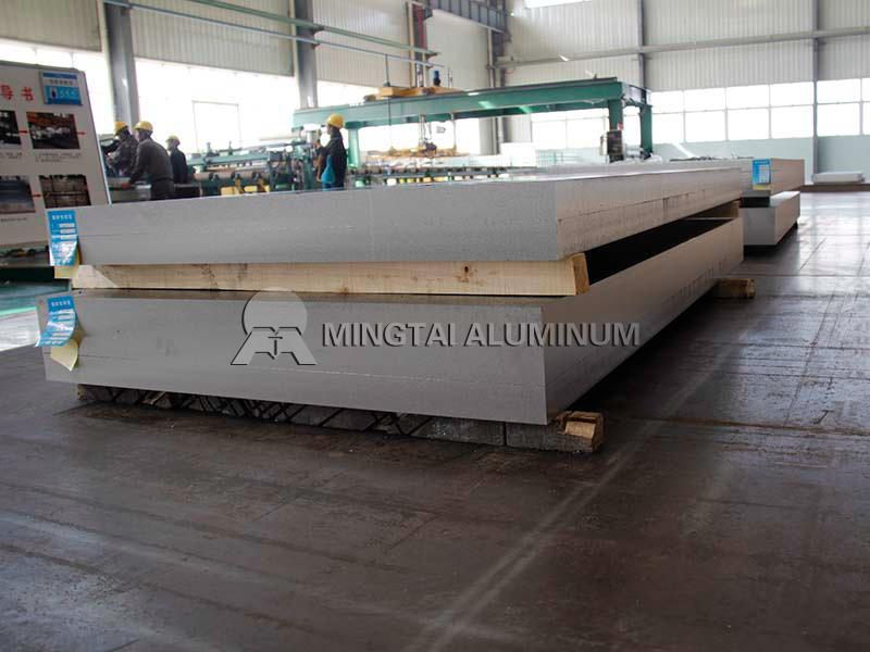 ultra-wide-aluminum-plate-3