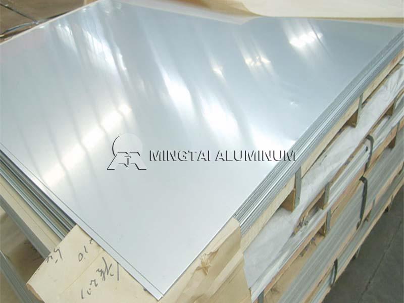 ultra-wide aluminum plate (4)