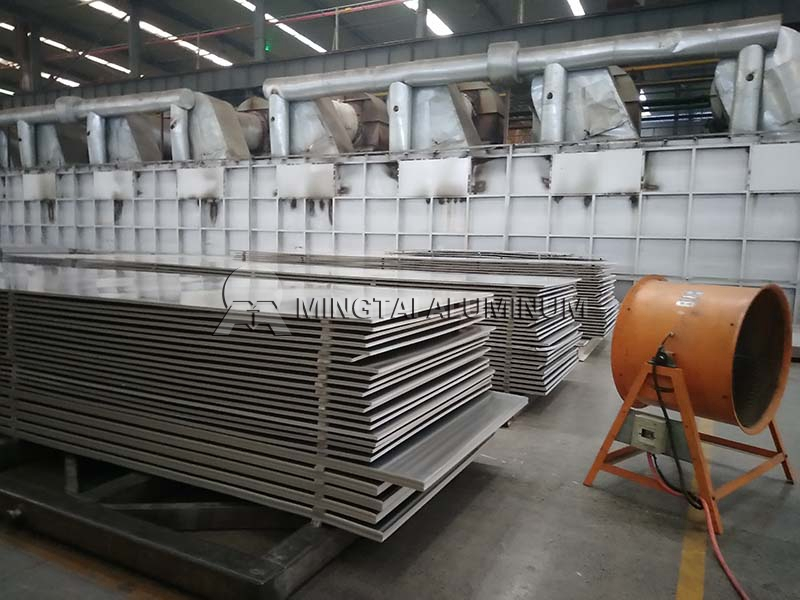 Curtain wall aluminum