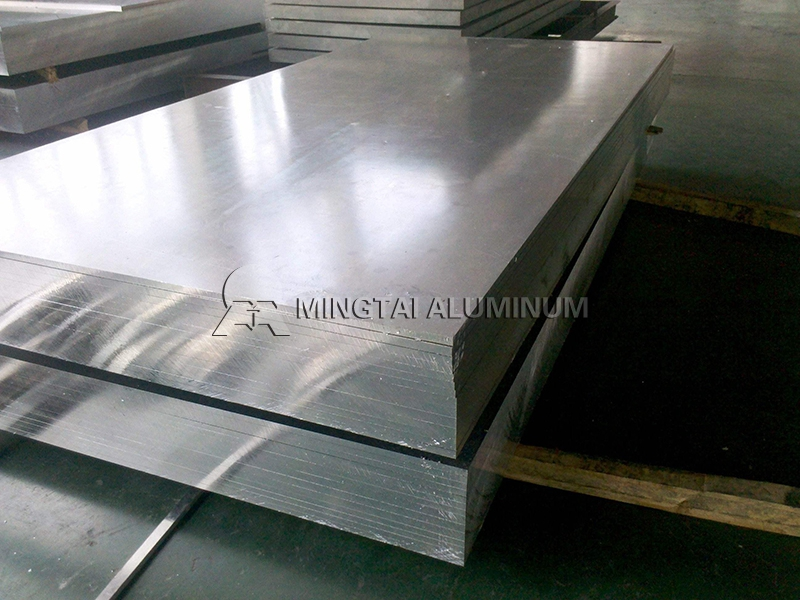 Aluminum plate supplier (4)