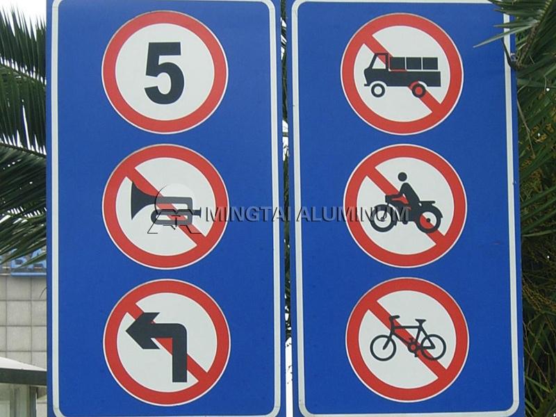 Aluminum plates for traffic sign (3)