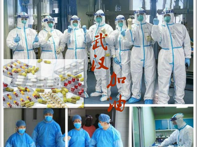 aluminum foil for anti-epidemic medicine