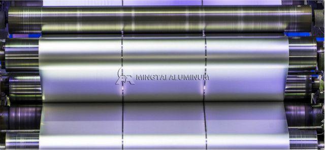 aluminum for beverage packaging