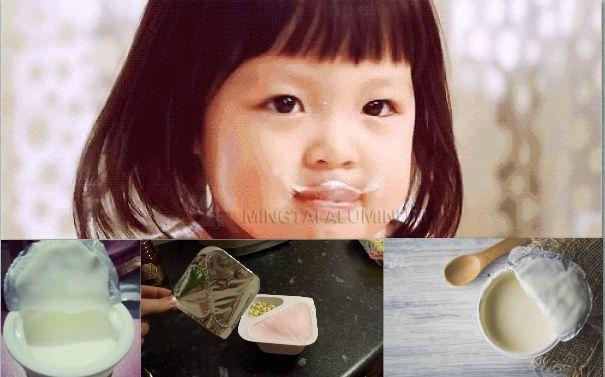 aluminum foil for yogurt lid (2)