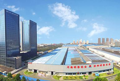 Zhengzhou production base