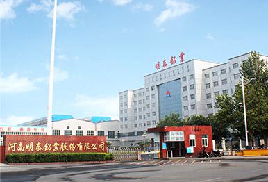 Gongyi Production Base