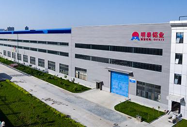 Xingyang production base